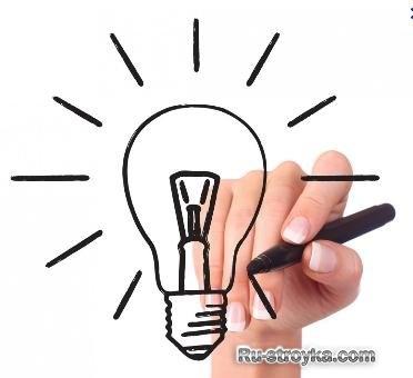 Как подключить электричество