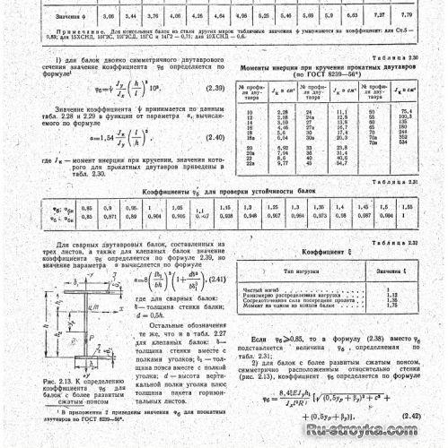Полный Справочник Школьника Светлячок
