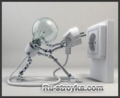 Сделать электрику в квартире