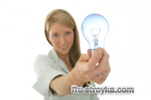 Закупка материала на электромонтаж квартиры