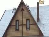 Энергоэффективный дом. Технология создания