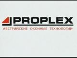 Технология монтажа окон ПВХ «PROPLEX»