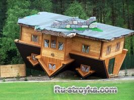 Дом который думает сам.