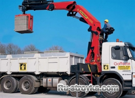 Краны-манипуляторы, грузовой момент 33-150 т.м