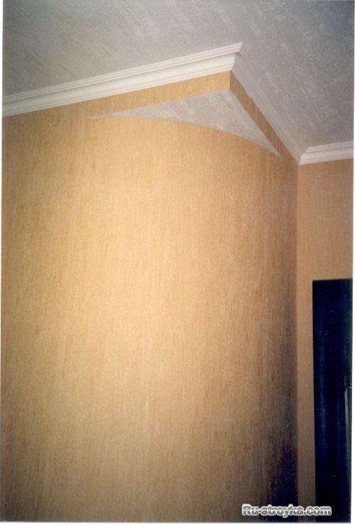 Стены в разных плоскостях