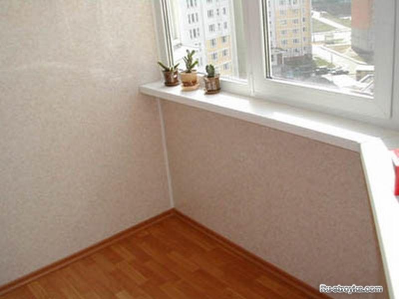 Внутренняя отделка балкона фото цена 6