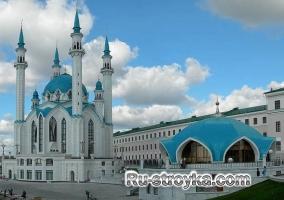Повышение квалификации строителей в Казани