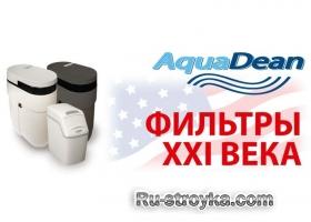 Фильтр для воды умягчитель Aquadean