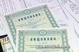 Лицензия на реставрацию  в Самаре