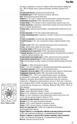 Архитектура - Формы, конструкции, детали. Э.Уайт, Б.Робертсон